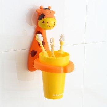 Стаканчик для зубных щеток Babyhood, Животные, Жираф