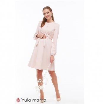 Платье для беременных и кормящих MySecret Shante DR-39.082 пудровый