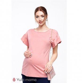 Блуза для беременных и кормящих MySecret Rowena Розовый BL-20.052