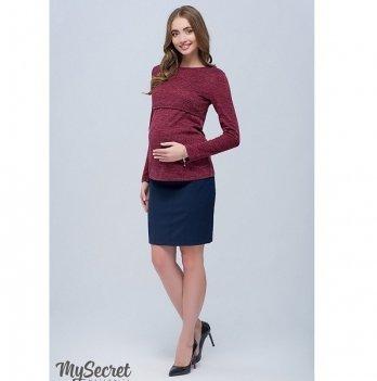 Юбка прямая для беременных MySecret Alma SK-38.012 темно-синий