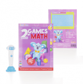 Интерактивная обучающая книга Smart Koala Игры математики, 2 сезон