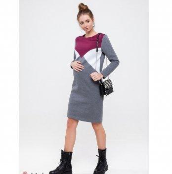 Теплое платье для беременных и кормящих MySecret Denise Серый DR-49.201