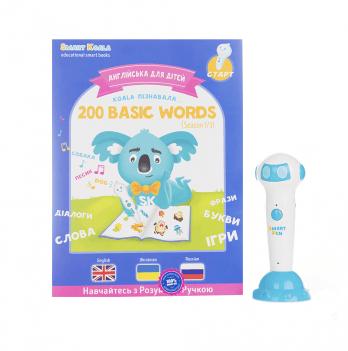 Интерактивная обучающая книга Smart Koala 200 Basic English Words, 1 сезон