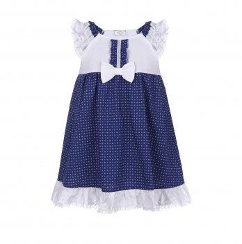Детское платье ТМ Sasha Синий 4334