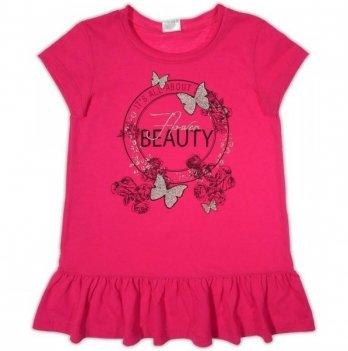 Платье трикотажное Garden baby для девочки, малиновое, 45070-03