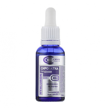 Увлажняющая сыворотка для лица с гиалуроном и коллагеном 45+, Сryo Cosmetics