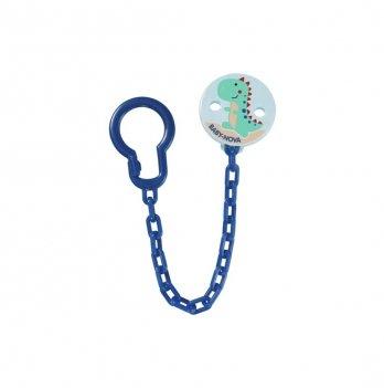 Прищепка для пустышки с цепочкой Baby-Nova 3966376 голубой