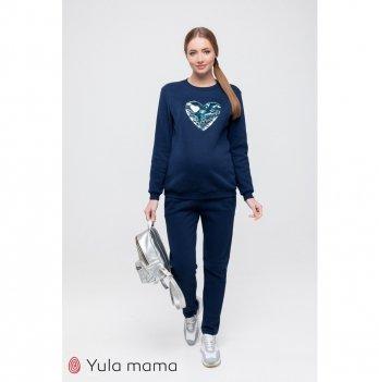 Спортивный костюм для беременных и кормящих MySecret Darina Синий ST-49.061