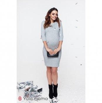 Вечернее платье для беременных и кормящих мам MySecret Elyn Серый DR-49.231