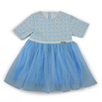 Платье PaMaYa Голубой 5-27 3-6 лет