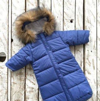 Зимний комбинезон для новорожденного Magbaby SuperStar с  натуральной опушкой синий