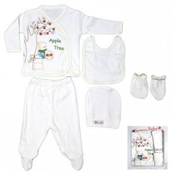 Комплект для новорожденного Sevnur, зеленый