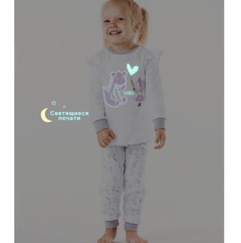 Пижама Smil Сказочные Сны для девочек Белый 2-3 года