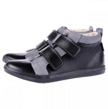 Ботинки демисезонные Mrugala черные с серым