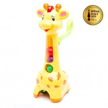 Игрушка-каталка Аккуратный жираф Kiddieland 052365