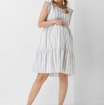 Платье для беременных Dianora белое в полоску 1949 1101