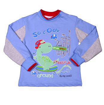 Джемпер для мальчика Мій Світ Динозавр