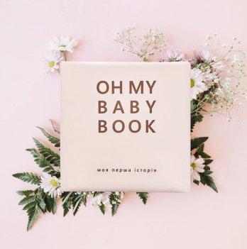 Книга - альбом для новонароджених Oh My Baby Book, для дiвчинки