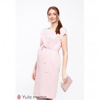 Платье для беременных и кормящих MySecret Andis Пудровый DR-20.093