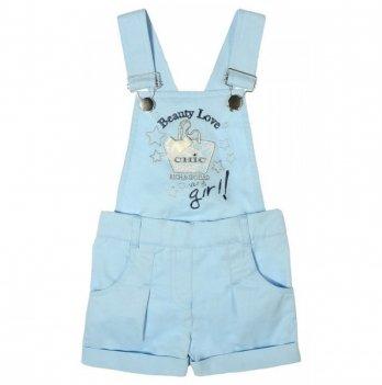 Комбинезон-шорты Garden baby, ярко-голубой