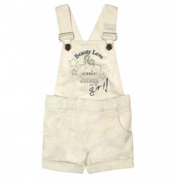 Комбинезон-шорты Garden baby, светло-молочный