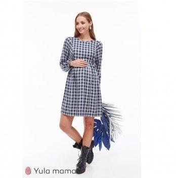 Платье для беременных и кормящих MySecret Loraine DR-39.051 синий/серый