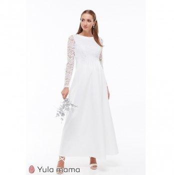 Свадебное платье для беременных и кормящих MySecret Elians DR-39.111