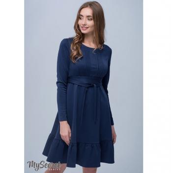 Платье для беременных и кормящих из трикотажа джерси, MySecret, темно-синее