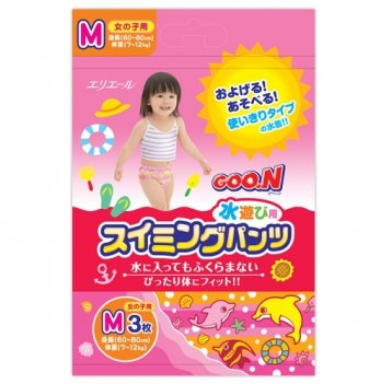 Трусики-подгузники для плавания Goo.N для девочек 7-12 кг, рост 60-80 см, размер M, 3 шт