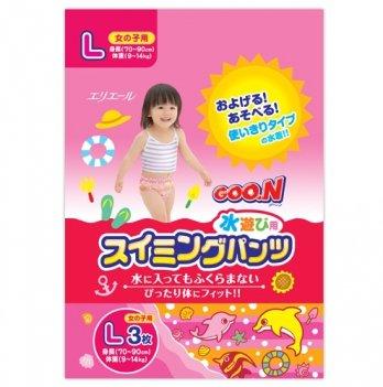 Трусики-подгузники для плавания Goo.N для девочек 9-14 кг, ростом 70-90 см размер L, 3 шт