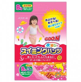 Трусики-подгузники для плавания Goo.N для девочек от 12 кг, ростом 80-100 см, размер Big (XL), 3 шт