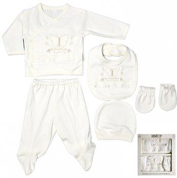 Комплект для новорожденного Bebitof Baby, в коробке, 5 предметов, молочный