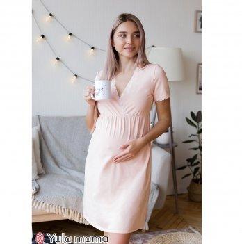 Ночная сорочка для беременных и кормящих MySecret Alisa light NW-1.4.4 Персиковый