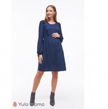 Платье для беременных и кормящих MySecret Kris DR-39.041 синий меланж
