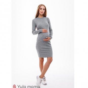 Платье для беременных и кормящих MySecret Marika Серый DR-49.144