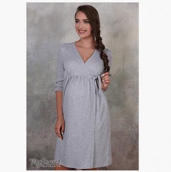 Халат для беременных и кормящих, MySecret, серый меланж