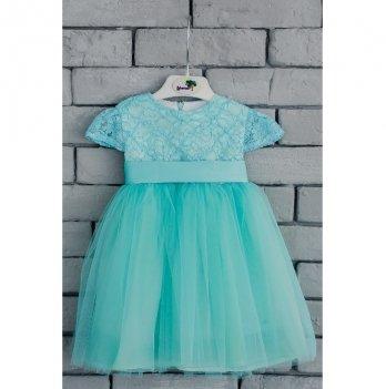 Платье Flavien бальное с фатином, бирюзовое