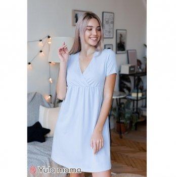 Ночная сорочка для беременных и кормящих MySecret Alisa light NW-1.4.3 Голубой