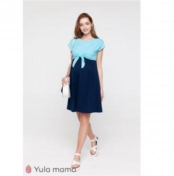 Платье для беременных и кормящих MySecret Carter Аквамариновый DR-20.112
