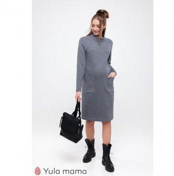 Платье для беременных и кормящих MySecret Allix Серый DR-49.171
