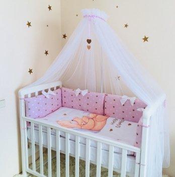 Балдахин для кроватки в комплект Happy Baby, Маленькая Соня, белый с розовой лентой