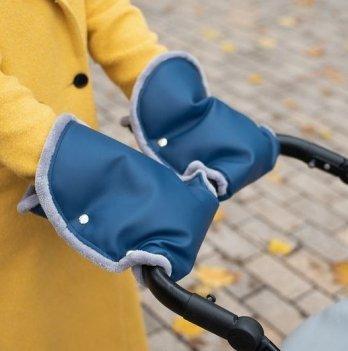 Муфта на коляску Boonyx Navy BonMNa01
