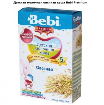 Каша овсяная Kolinska Bebi PREMIUM, молочная 250 г