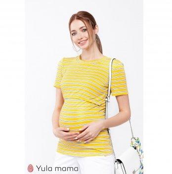 Футболка для беременных и кормящих MySecret Zarina Желтый NR-20.022