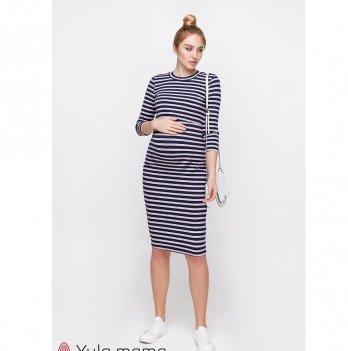 Платье для беременных и кормящих MySecret Medeya Синий DR-10.021