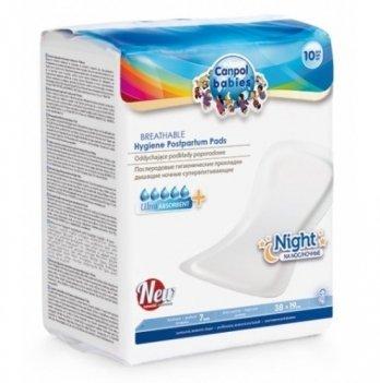 Прокладки послеродовые Canpol babies дышащие (на ночь) , 10 шт.