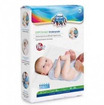Пеленки одноразовые гигиенические Canpol babies 10 шт.