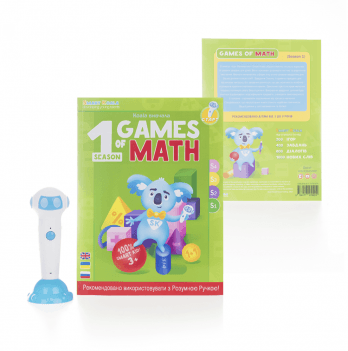 Интерактивная обучающая книга Smart Koala Игры математики, 1 сезон