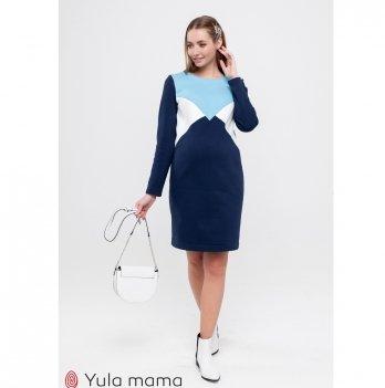 Теплое платье для беременных и кормящих MySecret Denise Темно-синий DR-49.202