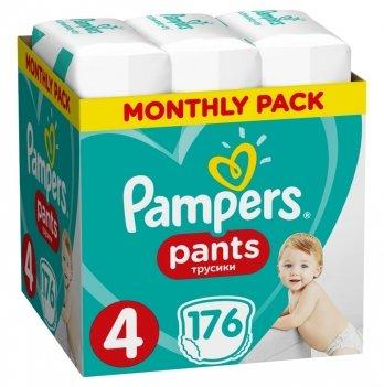 Подгузники-трусики Pampers Pants Размер 4 (Maxi) 9-15 кг 176 шт